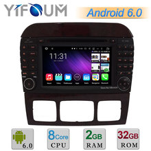 Android 6 Octa Core 2GB RAM 32GB ROM Car DVD Player Radio Stereo GPS For Mercedes-Benz CL-W215 S Class W220 S280 S420 S430 S320
