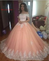 New Ball Gown Quinceanera Dresses Long Sweet 16 Years Birthday Party Gowns Vestido De 15 Anos