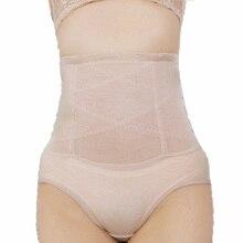 Slimming Shapers Underwear Women Slimming Pants Body Shaping Breath Shaper Reduced Female Cross stripe Large Size