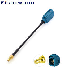Eightwood Conversion DAB/DAB+ Car Radio Antenna Aerial Adapter Cable Fakra Z Jack Female to SMB Jack Male for Pure Highway 300Di