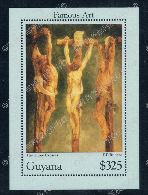 DA0792 Guyana 1995 Lubensi painting Christ suffering stamp small Zhang 1M new 0524 кабина ниссан атлас 1995 фото