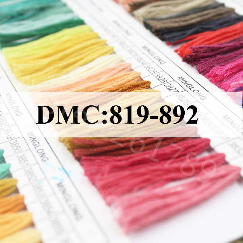 الفرح الأحد ، DMC819-892 متعدد الألوان 10 قطعة 1.2 متر موضوع عبر غرزة القطن الخياطة شلات الغزل التطريز الخيط كيت DIY SewingThread