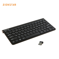 Zienstar Russian English Letter Slim 2 4G Wireless Keyboard For MACBOOK LAPTOP TV BOX Computer PC