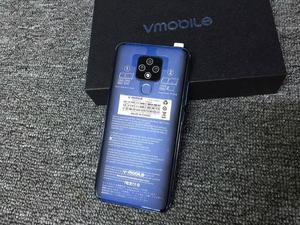 "Image 5 - TEENO VMobile 메이트 20 폰 안드로이드 7.0 3GB + 32GB 지문 ID 5.84 ""19:9 HD 스크린 4G 스마트 폰 휴대폰 잠금 해제"