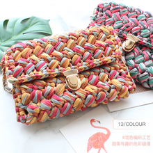 Multicolor Woven bag materials package , manual oblique crocheted thread wool material