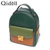 Mini Cute Genuine Leather School Bags Small Backpack With Softback And Flap Pocket