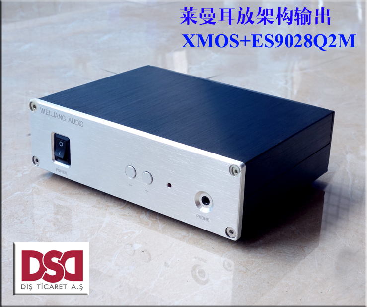 1:1 Lehmann U9 amplifier ES9028Q2M & XMOS XU208 USB  architecture amplifier and DAC decoder Output DSD 24BIT-192K 3206 amplifier aluminum rounded chassis preamplifier dac amp case decoder tube amp enclosure box 320 76 250mm