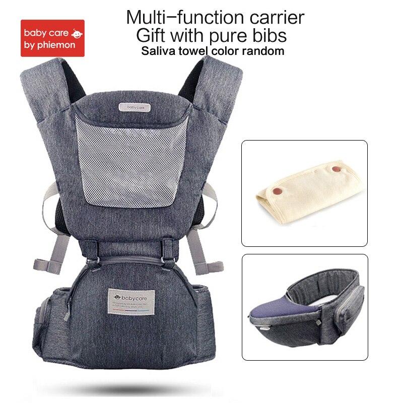 Babycare multi-fonction porte-bébé ceinture ergonomique porte-bébé Wrap sac à dos enfant kangourous face avant voyage Hipseat Sling