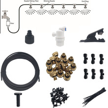 DIY Misting Cooling System 9M misting kits with 11pcs mist nozzles and nozzle fittings