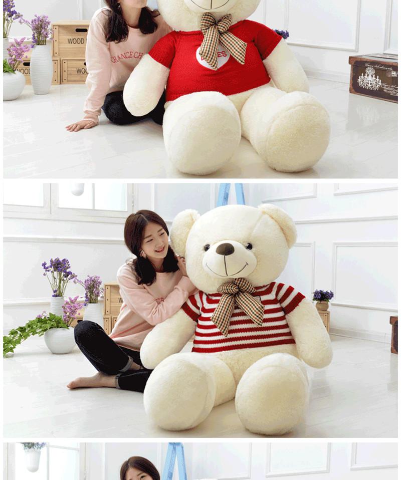 stuffed toy (20)