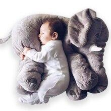 40 سنتيمتر/60 سنتيمتر كبير الفيل أفخم دمية لعبة وسادة الرضع لينة للنوم محشوة ألعاب من القطيفة الفيل الشكل الاطفال ألعاب الدمى هدية
