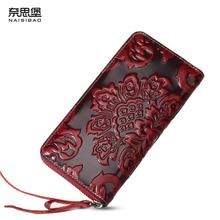 NAISIBAO New genuine leather bag women long wallets brands quality fashion  zipper womans wallet women purse retro embossing