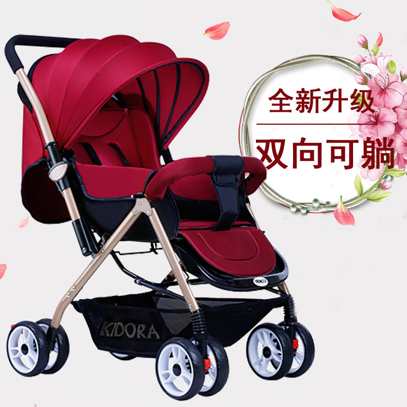 Baby stroller ultra-light portable folding four-wheel baby child shock two-way baby car 4 6kg baby sleeping 180 degree light folding portable ultra light baby car umbrella two way summer child trolley baby stroller