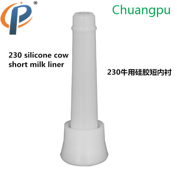 Silicone Liners Portable Cow Mobile Milking Machine for Sale in Feeding Watering Supplies from Home Garden