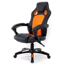 Simple Style Office Chair Multi-function Lifted Rotated Computer Chair Fixed Armrest Household Reclining Leisure Gaming Chair temperature humidity controller egg incubator thermostat ac 180v 240v automatic
