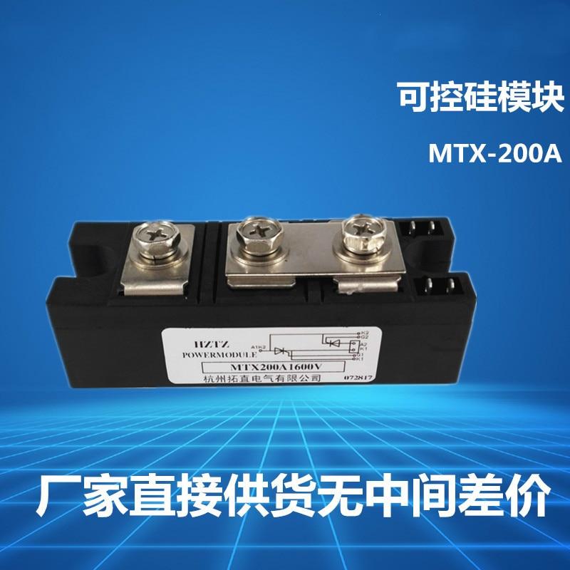 SCR 200A 1600V MTX200-16 MTX200A1600V Thyristor Module MTX200ASCR 200A 1600V MTX200-16 MTX200A1600V Thyristor Module MTX200A