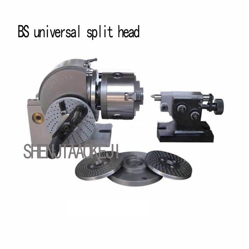 4inch universal indexing head Milling machine marking sub-degree head Drill machine BS series Simple and quick indexing head 1pc4inch universal indexing head Milling machine marking sub-degree head Drill machine BS series Simple and quick indexing head 1pc