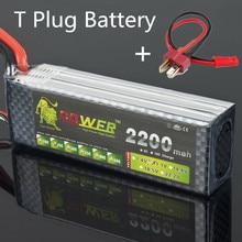 Lipo Battery 11.1V 2200 mAh 30C MAX 35C 3S T Plug