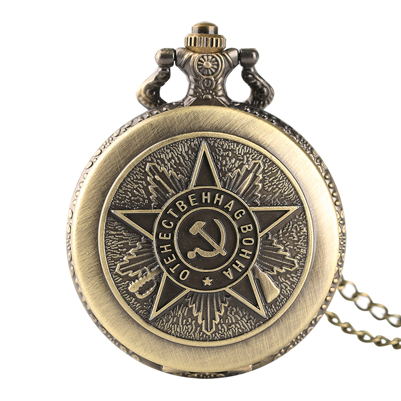 Retro Bronze Quartz Soviet CCCP Russia Emblem  Communist Party Badge Pocket Watch USSR Soviet Badges Sickle Hammer Design Clock