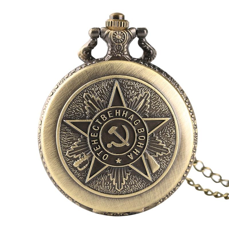 Retro Bronze Quartz Soviet CCCP Russia Emblem  Communist Party Badge Pocket Watch USSR Soviet Badges Sickle Hammer Design Clock