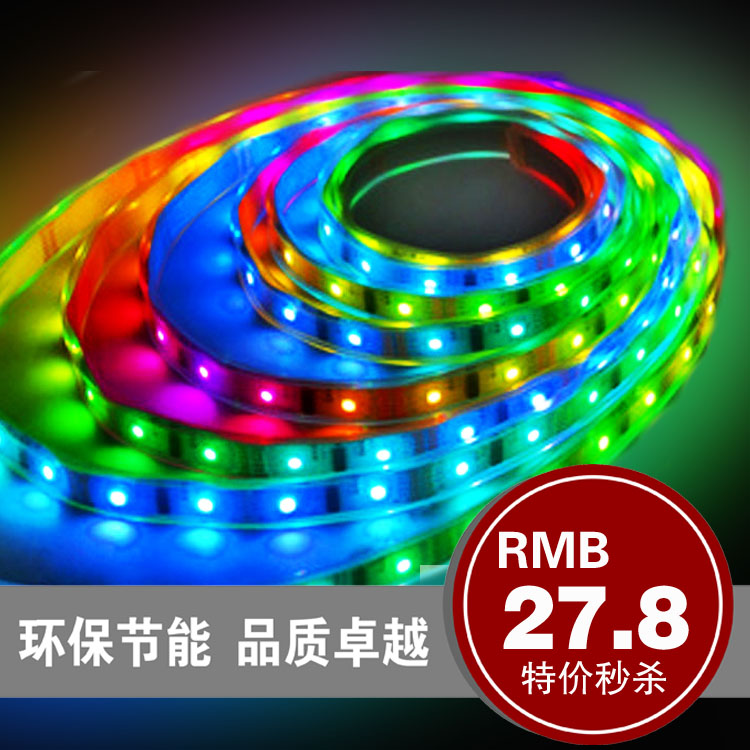 Led strip rgb multicolour lights with SMD5050 60 lamp seven multicolour 12v smd led strip bright christmas light for home lights