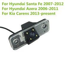 170 градусов Водонепроницаемый Ночное видение автомобиля заднего вида резервного копирования Парковка Камера для Hyundai Santa Fe Azera 2007-2012/ KIA Carens