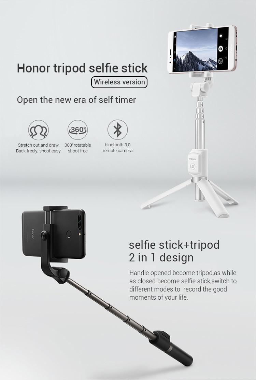 Huawei AF15 Selfie Stick Tripod 5