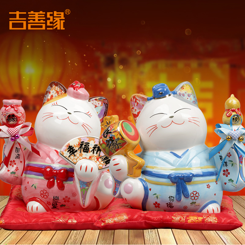 Kyrgyzstan Good Happy Marriage Lucky Cat Practical Wedding Gift
