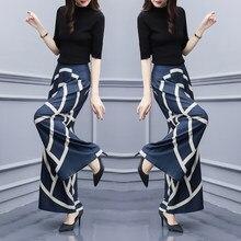 Pantalones anchos pantalones de dos piezas Set moda flojo para las mujeres  elegante temperamento salvaje Ensemble Femme Deux pie. b44ac9debb5d