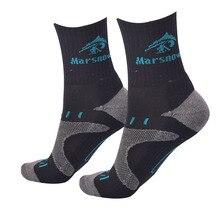 Зимние теплые уличные мужские и женские теплые удобные детские лыжные носки толстые спортивные носки для сноуборда, альпинизма, кемпинга, туризма