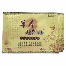48Pcs/6Bags  Chinese Medical Plaster Tens Foot Muscle Back Neck Shoulder Body Massager Pain Patch Myostimulator K01006