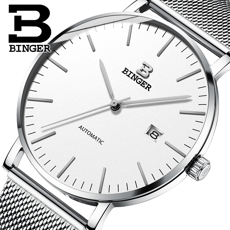 Switzerland BINGER Mens Watches Luxury Brand automatic mechanical Men Watch Sapphire Male Japan Movement reloj hombre B-5081M-7 wrist waterproof mens watches top brand luxury switzerland automatic mechanical men watch sapphire military reloj hombre b6036