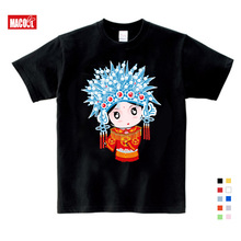 Short-sleeved short-sleeved T-shirt blouse Ethiodre boyssuit free take-out in the summer of China Opera House