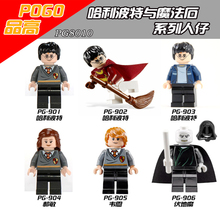 6 pices a Set Harry Potter DIY Dolls Hermione Ron Lord Voldemort Draco Malfoy Building Blocks Sets Models Toy(China (Mainland))