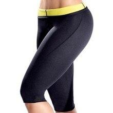 Capri Sweat Slimming Pants