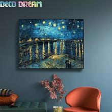 Diy Full Resin Round Diamond Painting Cross Stitch Embroidery Kit Starry Night Over The Rhone Famous Oil Mosaic Hobby