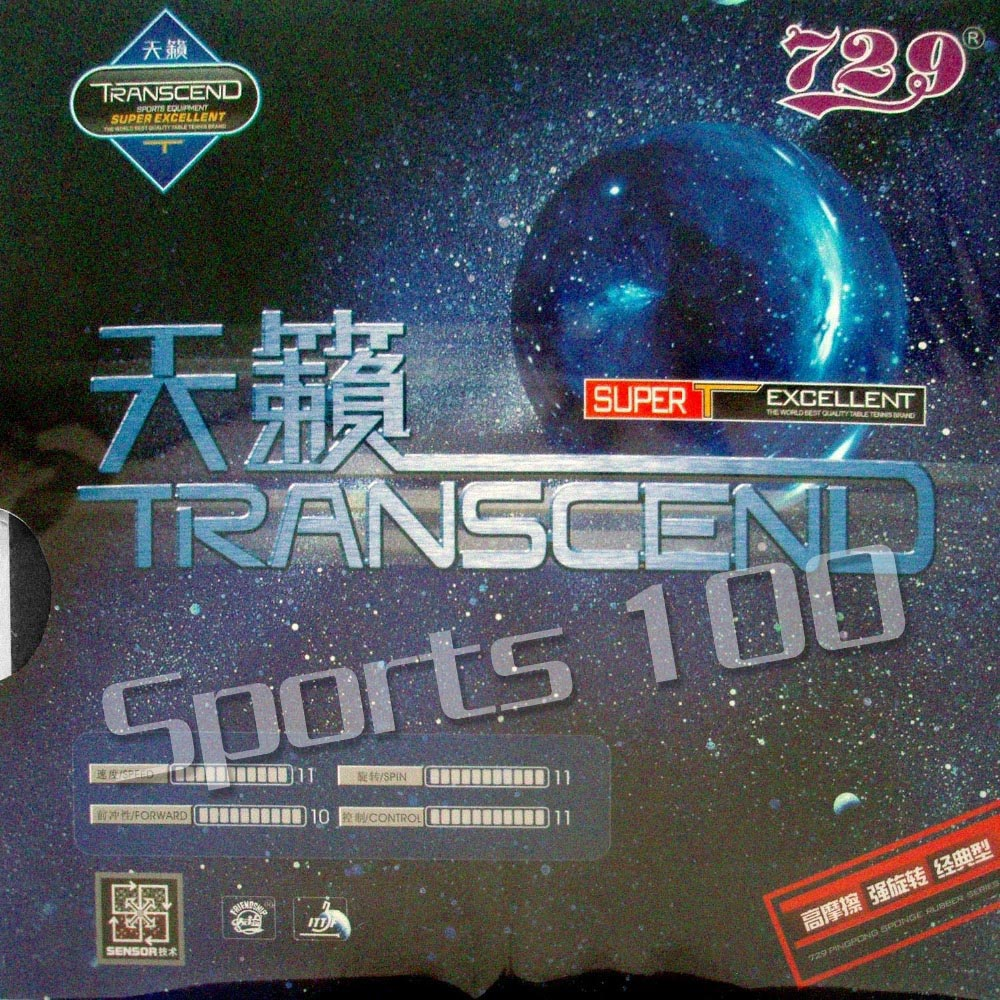 729 TRANSCEND CREAM Pips In Table Tennis Rubber With Sponge PingPong Bat Rubber
