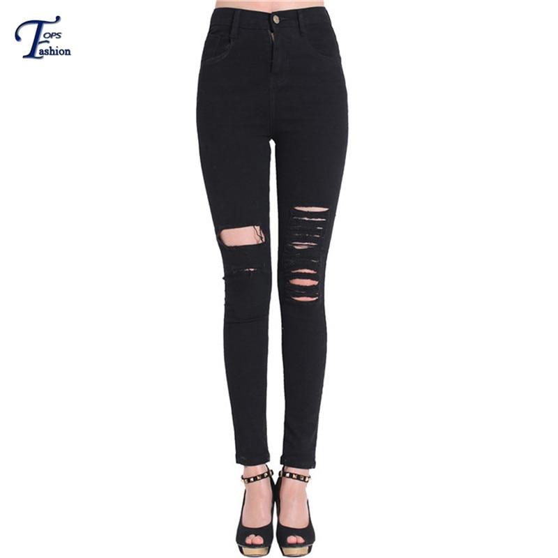 и didk джинсы женщин 2016 марка