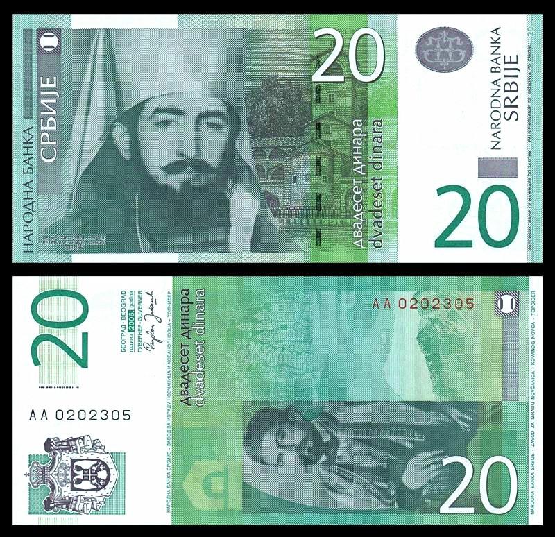 Lot of 10 Random Paper Money Bills UNC