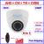 1080 P 720 P HDCVI cámara domo 2MP 1MP AHD 4en1 HDTVI CVBS cámara de seguridad con 3.6mm de la Lente, 18 unids LEDs, F22 Sensor, OSD, DNR, UTC