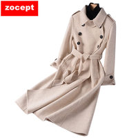 zocept 2018 New High Quality Double sided Wool Coat Women Long Section Herringbone Pattern Retro Waist O Neck Woolen Coat Female