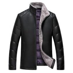 Stand collar skin down jacket men slim 2016 winter leather leather men high quality pu down.jpg 250x250