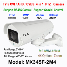 2MP Smart HD Security Day Night Bullet TVI CVI AHD CVBS PTZ Camera 4X 10x Auto Zoom Middle Speed Sony Chipset IP66 Waterproof