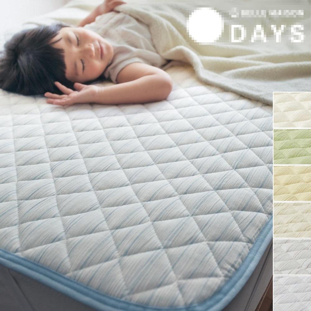 new carpet mats pad knit cotton mattress protector tatami bed sheet students in bed