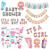 1 Set Baby Shower Baby Boy Girl Foil Balloon its a boy girl Baby Shower Balloons