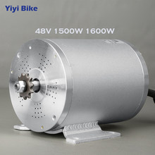 48V 1500W 1600W Electric Bicycle DC Motor Brushless Gear Motor For Electric Conversion Kit Scooter ebike Mid Drive Motor(China)