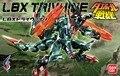 1 шт. Bandai Danball Senki Пластиковая Модель 048 LBX Trivhine Макет оптовая Модель Строительство Комплекты дети бесплатная доставка lbx игрушки