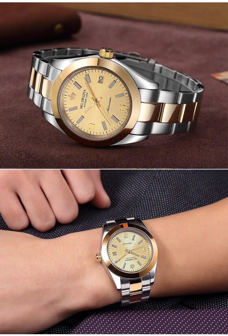men mechanical watch (9)