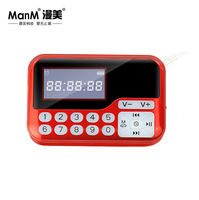 ManM Radio Portable Card Speaker Portable Digital Multimedia Audio MP3 Music Band Putting Lyrics Synchronous Display