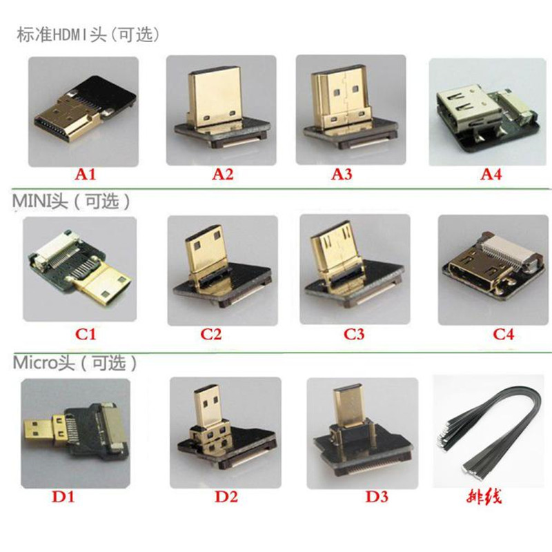 FPV Micro&MINI HDMI Type D Up & Down Angled 90 Degree Male & Female Connector for FPV HDTV Multicopter Aerial Photography 2pcs 90 degree up